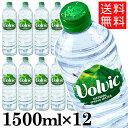 【箱汚れ】ミネラルウォーター 水 並行輸入品 ボルヴィック Volvic 1.5L 12本 送料無料 海外名水 【D】 訳あり アウトレット