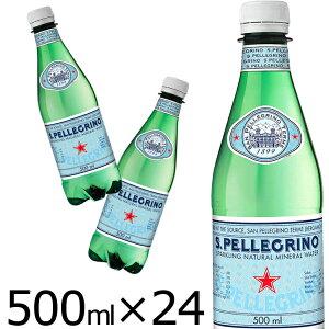 炭酸水 500ml 24本 サンペレグリノ送料無料 天然炭酸水 ペットボトル 500mL×24本入 スパークリングウォーター 微炭酸 サンペリグリノ海外名水水ミネラルウォーター輸入 ドリンクお水 イタリア【代引き不可】
