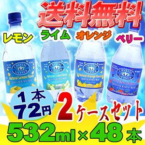 【送料無料】【2ケースセット】クリスタルガイザー(無果汁、炭酸水)【CRYSTAL GEYSER】スパー...