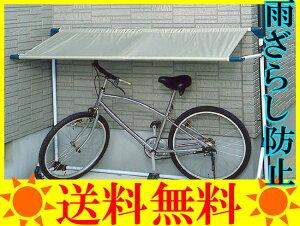【送料無料】サイクルガレージCG-600