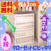 ワイドチェスト ホワイト アイリスオーヤマ プラスチック ボックス