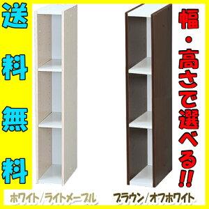 スペース ボックス アイリスオーヤマ キッチン リビング