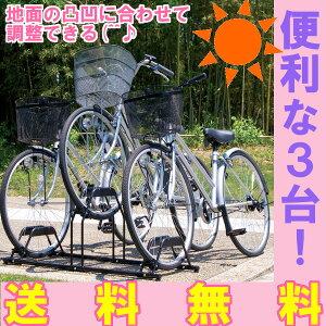 【送料無料】自転車スタンドBYS-3