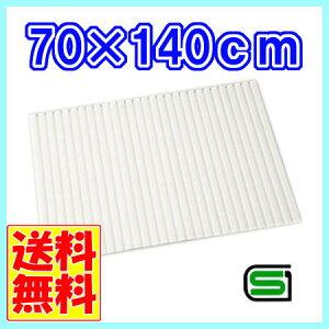 【幅70cmタイプ!】シャッター式風呂フタHF-7014パールホワイト