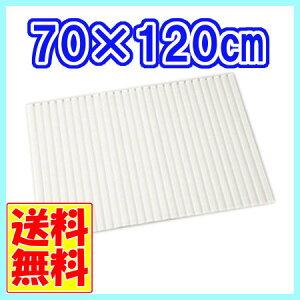 【幅70cmタイプ!】シャッター式風呂フタHF-7012パールホワイト
