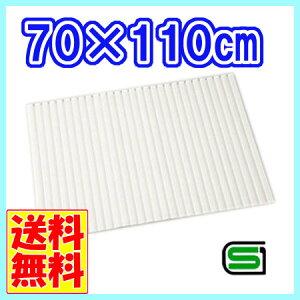 【幅70cmタイプ!】シャッター式風呂フタHF-7011パールホワイト