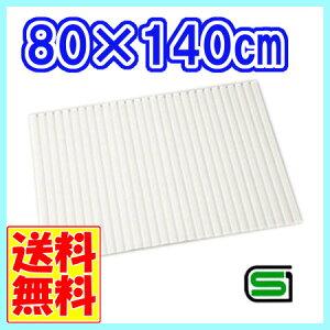 【幅80cmタイプ!】シャッター式風呂フタHF-8014パールホワイト