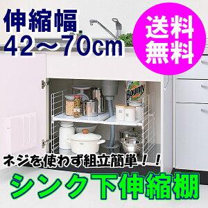 ホワイト アイリスオーヤマ プラスチック キッチン