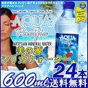 シリカ水 シリカウォーター フィジー送料無料 フィジーのお水 AQUA PACIFIC 600ml× ...