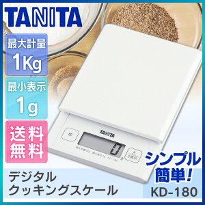 デジタルクッキングスケール デジタル ホワイト キッチン