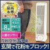 【送料無料】花粉空気清浄機KFN-700アイリスオーヤマ