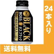 ブラック サントリー コーヒー