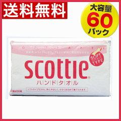 【送料無料】スコッティ ハンドタオル 100 200枚入 60個セット