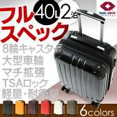 キャリーケース キャリーバッグ スーツケースあす楽対応 送料無料 機内持ち込み可 旅行鞄 KD-SCK・ブラック・シルバー・ガンメタル・パープル・レッド・オレンジ【D】