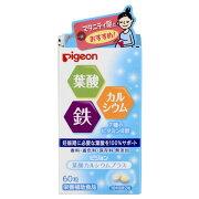 ピジョンサプリメント カルシウム ピジョン・マタニティ・ サプリ・