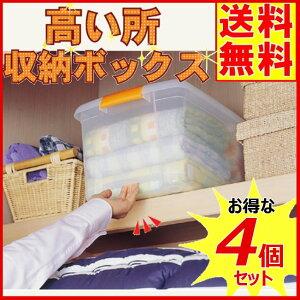 ボックス アイリスオーヤマ プラスチック クローゼット