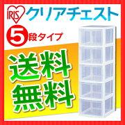 アイリスオーヤマ チェスト ボックス スリムチェスト クリアチェスト クローゼット プラスチック