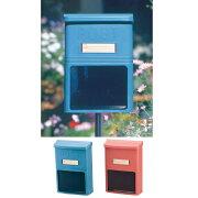 郵便受け おしゃれ アイリスオーヤマ 取り付け メールボックス