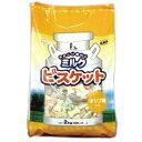 (ドッグフード)ミルクビスケットBPN-2000 2kg【アイリスオーヤマ】(ドッグフード・ご家庭、ご家族の愛犬のご飯やおやつに・ペット用品・ペットフード・犬用食品・フードキーパー)