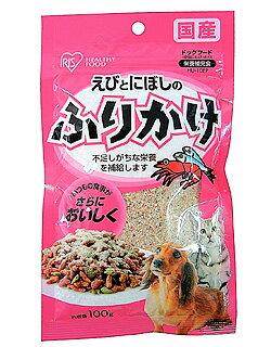 (ペット用品)えび&煮干のふりかけパウチタイプHU-10EP100g【アイリスオーヤマ】(ご家庭、ご家族の愛犬、愛猫のご飯やおやつに・ペット用品・ペットフード・バランス栄養食・ドライフード) [cpir]