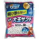 10袋セット 猫砂 1週間取り替えいらずネコトイレ用 大玉脱臭サンド 2L TIO-2L アイリスオーヤマ