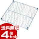 【4組セット】メタルラック棚板MR-6060T【アイリスオーヤマ】(メタルラック パーツ 収納棚 棚