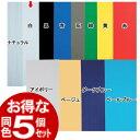 【5個セット】プラダンPD-994白【アイリスオーヤマ】【送...