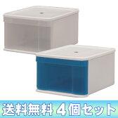 収納ボックス ワンセルフ MS 4個セット送料無料 衣装ケース アイリスオーヤマ 引き出し 収納ボックス 引き出し収納box プラスチック製 収納ケース 押入れ収納 クローゼット収納