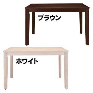 【送料無料】【TD】ダイニングテーブルNET-482ブラウン・ホワイトリビングテーブル120長方形木製北欧コーヒーテーブルカフェテーブル食卓ナチュラルシンプルつくえ机【東谷】【取寄せ品】