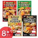 【スンドゥブ スープ】スンドゥブセット8食入り(1袋2人前×4個)【チゲ ギフト セット 贈答…