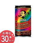 ボス レインボーマウンテン ブレンド 190ml缶×30本 BOSS コーヒー サントリー 【D】