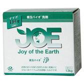 【洗剤 バイオ洗剤】【B】洗浄バイオ 浄 JOE(無漂白)【洗濯洗剤 粉末 節水 エコ洗剤 ジョウ】 【D】