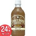 クラフトボス ラテ 500ml×24本 FBLP5送料無料 ...