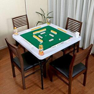 麻雀テーブル tan-842送料無料 麻雀テーブル テーブル 麻雀卓 雀卓 家庭用 折りたたみ 【TD】 【代引不可】
