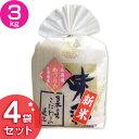 30年度産 味彩シリーズ 北海道産 ゆめぴりか(3kg×4袋) 送料無...