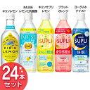 【24本入】キリンレモン 450mlPET ソフトドリンク清涼飲料水 ペットボトル キリンビバレッジ ...