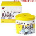 LEMONA レモナ 2g×70包入 ハート缶 おいしいビタミン習慣 ビタミンC含有加工食品 顆粒 ビタミン剤 サプリメント【D】