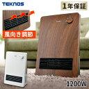 暖房 暖房器 暖房機器 ファンヒーター セラミック コンパクト 転倒OFFスイッチ TEKNOS