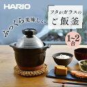 黒 8号 3〜4人用 まる土鍋