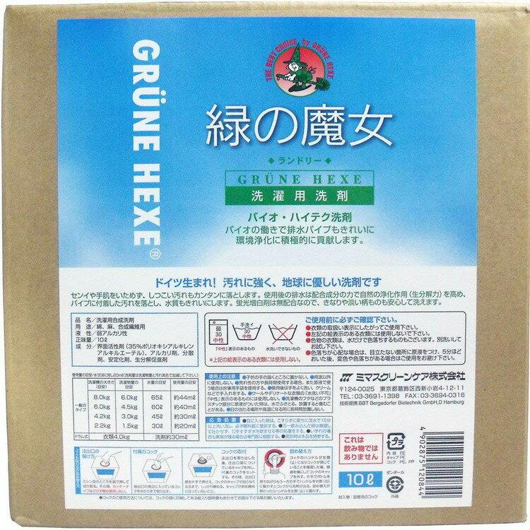 洗濯用洗剤・柔軟剤, 洗濯用洗剤  10L 10000ml D