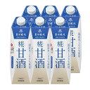 【6本】マルコメ プラス糀 米糀からつくった糀甘酒LL 1L 412167こうじ 麹 ジュース 国産