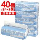 【在庫品】日本製紙クレシア ソフネット ハンドタオル200 中判 (200枚×30パック) (36300) 【大型】