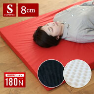 超高反発マットレス180ニュートンシングルサイズ(90×200センチ)【日本製】