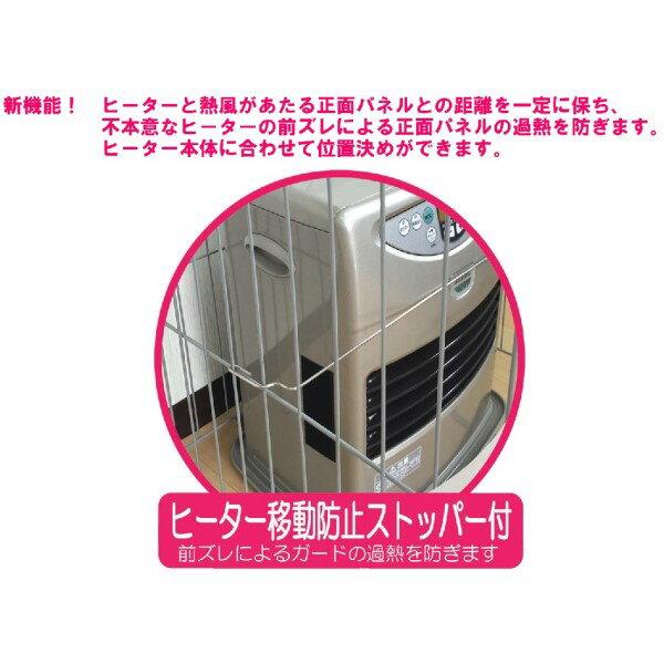 永田金網石油・ガスファンヒーター用ヒーターガード(4面タイプ)NHG-5655FS