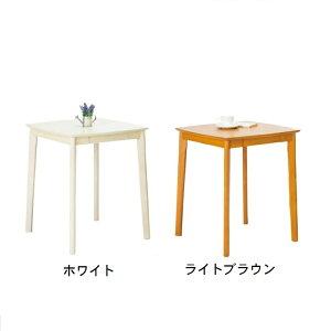 ダイニングテーブルギャラント60(WH・LBR)W600×D600×H700mm組み立て【送料無料】
