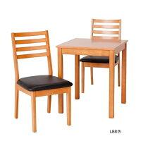 ダイニングテーブル&チェアクロノスCRONOS3点セット