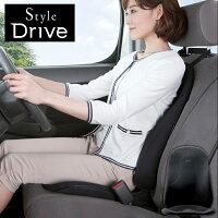 スタイルドライブmtg正規品StyleDrive【MTG正規販売店】styleボディメイクシートstyle姿勢スタイル椅子スタイルBS-SD2029F-N骨盤矯正クッション姿勢矯正バランスチェアードライブ腰痛対策イス車用運転