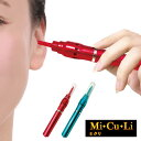 【送料無料】耳かき 電動耳かき 耳掃除 耳かき器 スマートみみクリーナー ミクリ MiCu……