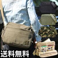 海外旅行ショルダーバッグA4ショルダーバッグメンズ斜めがけミリタリーバックブランド紳士用鞄かばんカバン黒帆布ボディバックメンズショルダーバッグメンズバッグ