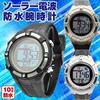 ソーラー電波防水腕時計